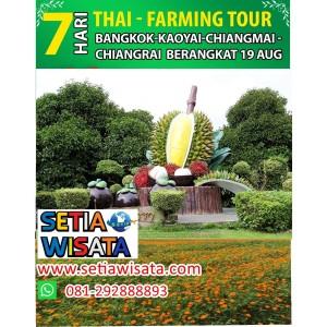 07 D THAI FARMING TOUR (BANGKOK KHAOYAI CHIANGMAI CHIANGRAI)
