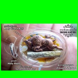 Ragged Heart Wax Takrut Phra Arjarn O Thai Amulet Power LP Lucky Wealth Love Tra