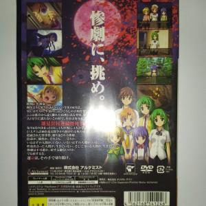 Jual Higurashi No Naku Koro Ni Matsuri Brand New Kota Sukabumi 99nori Tokopedia
