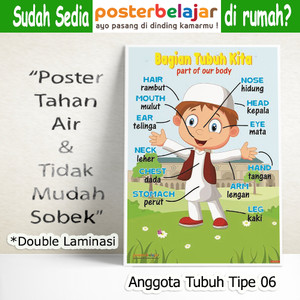 Jual Tipe 06 Poster Anggota Tubuh Anak Muslim Laki Laki Untuk Paud Tk Sd Kota Cimahi Grosir Poster Belajar Tokopedia
