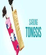 Sarung Tongsis