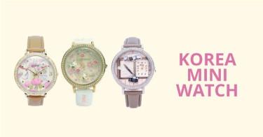 Korea Mini Watch