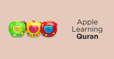 Apple Learning Quran