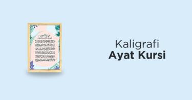 Kaligrafi Ayat Kursi Bandar Lampung