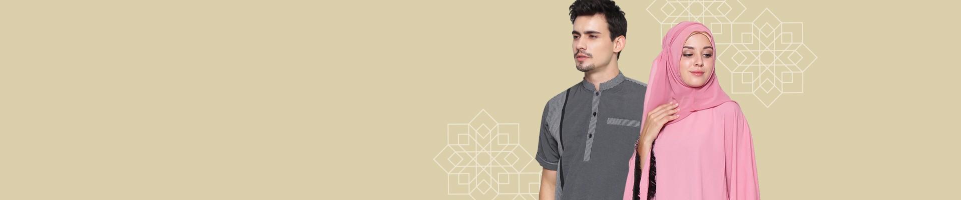Jual Baju Muslim Terbaru - Model Busana Modern - Harga Grosir
