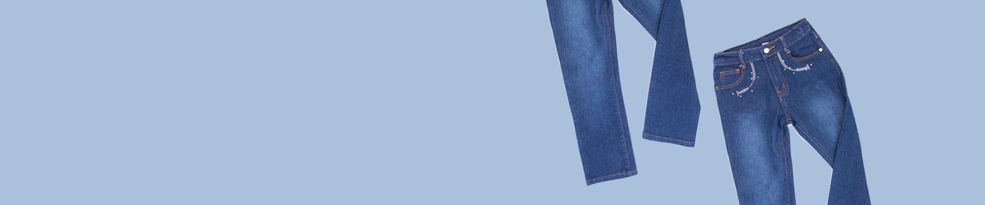 Jual Model Celana Jeans Anak Laki-Laki Terbaru