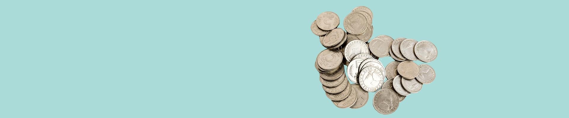 Jual Koleksi Uang Kuno Kertas / Uang Kuno Koin Lengkap