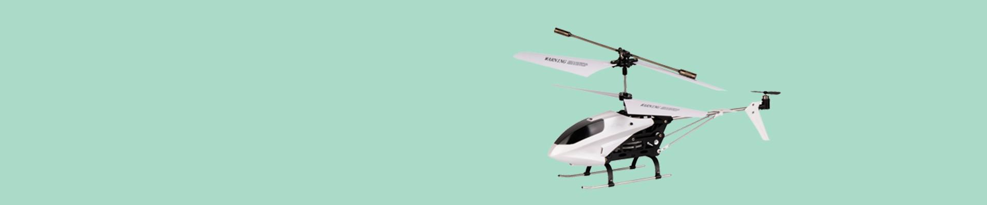 Jual Helikopter RC - Harga Terbaik