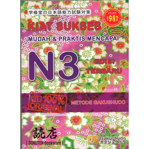 Foto Produk Buku JLPT Kiat Sukses Mudah & Praktis Mencapai N3 - Gakushudo dari Dokuten Bookstore