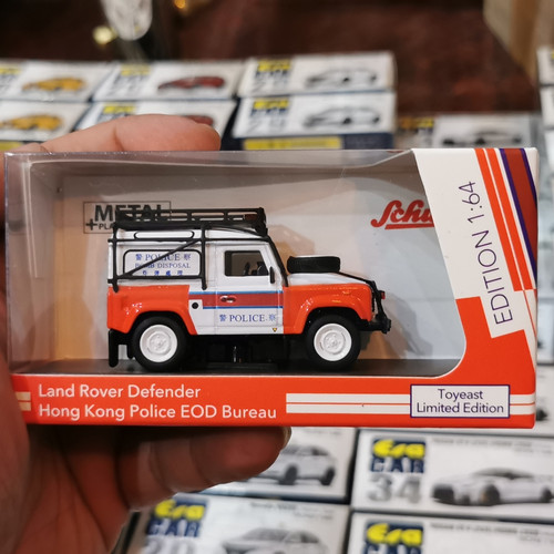 Foto Produk Schuco skala 64 Land Rover HK Exclsusive dari domotoy and diecast