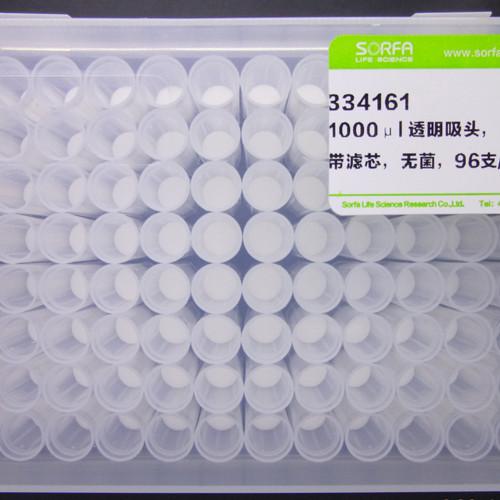 Foto Produk Filter tips Sorfa 1000 ul dari Primaco Group