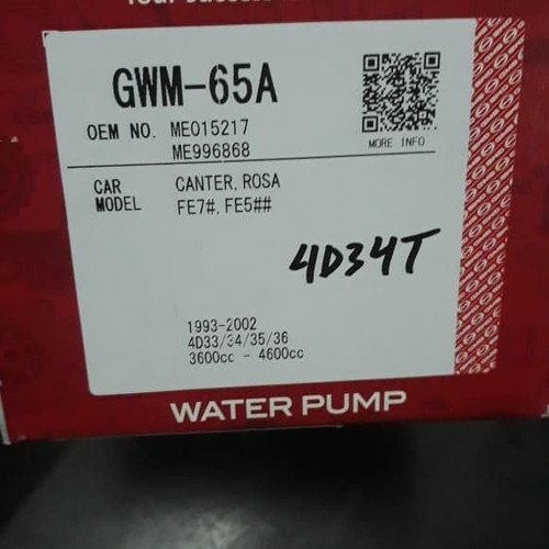 Foto Produk Waterpump MITSUBISHI Canter GMB JAPAN 4D34T dari good_price store 2