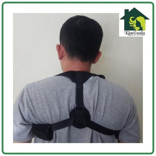 Foto Produk Back Support Posture Corrector Penyangga Penegak Punggung Bungkuk dari KiosGeulis