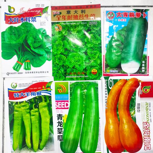 Foto Produk Paket benih sayuran kemasan asli No 002 dari Biji Benih