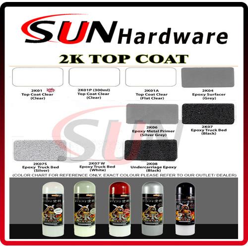 Foto Produk Pilox Samurai 400 ml Pilok EPOXY Clear Coat 2K01 2K06 2K07 2K04 dari Sun Hardware