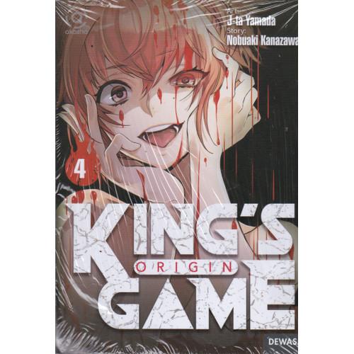 Foto Produk AKASHA :KING'S ORIGIN GAME 4 -UR dari Toko Buku Uranus