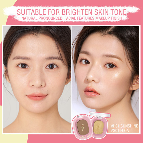 PINKFLASH OhMyShow Highlighter Contour Palette Shimmer 4 Colors PFF02 - H01 Sunshine 3