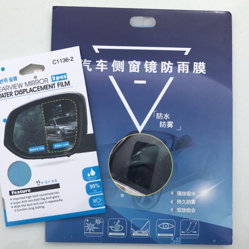 Foto Produk TERLENGKAP! 4PCS anti hujan kabut fog premium kaca spion dan samping dari Qiche Autos