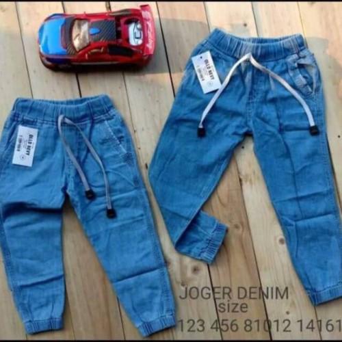 Foto Produk Jogger Jeans Anak | Celana Jeans Anak Size XL (7 8 9 Tahun) - Size 14 dari Posikids