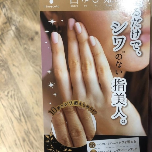 Foto Produk Shiro Yumi Hime 15gram Hand cream dari tukang.sparepart.hp