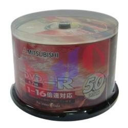 Foto Produk  DVD-R MITSUBISHI (TABUNG 50) dari Red Samurai Games