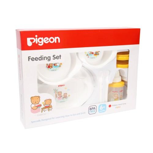 Foto Produk Pigeon Feeding Set with Training Cup/Perlengkapan Bayi/Gift Set Anak dari Moi and Moi Babies&Kids