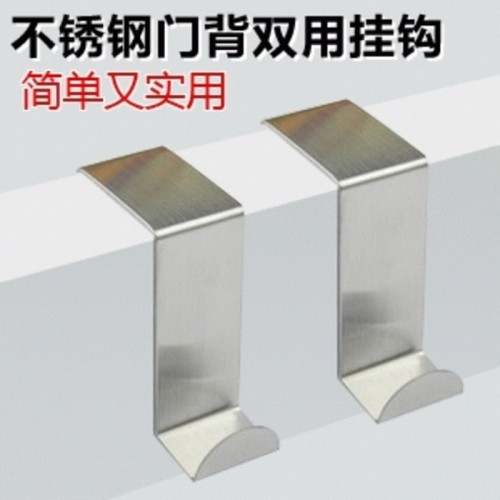 Foto Produk Gantungan Barang di Pintu Tanpa Paku (1 Set Isi 2) Limited dari Perkakas Anda