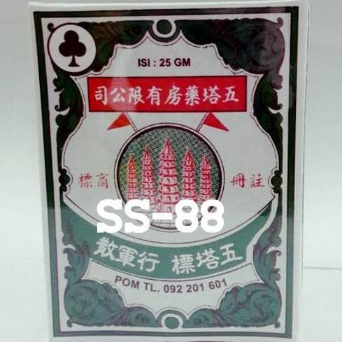 Foto Produk Puyer 5 Pagoda ( obat sakit perut ) dari Sumber sehat 88