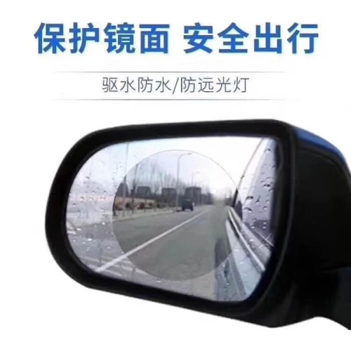 Foto Produk Pembersih Kaca Spion Dari Debu Air Hujan Spion Clear Guard Anti Gores dari hoedafa mart