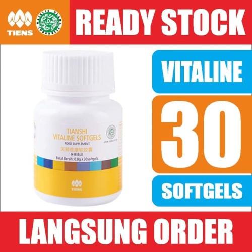 Foto Produk Tiens VITALINE Softgel Isi 30 - asli - Vitamin Kulit Tianshi dari Afrizal Stores