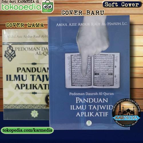 Foto Produk Pedoman Dauroh - Daurah Al-Quran - Panduan Ilmu Tajwid Aplikatif- Karm dari karmedia