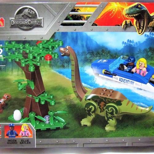 Foto Produk 77050 Lego Dinosaurus Jurassic World Brachiosaur & Baby Veloceraptor dari Wil Toys