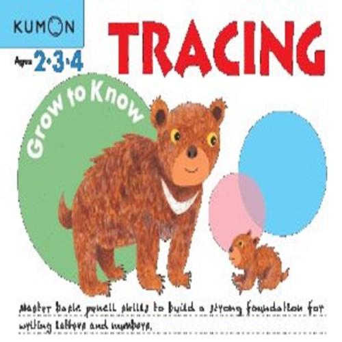 Foto Produk Buku Anak - Kumon - Grow to Know: Tracing dari Kumon Publishing INA
