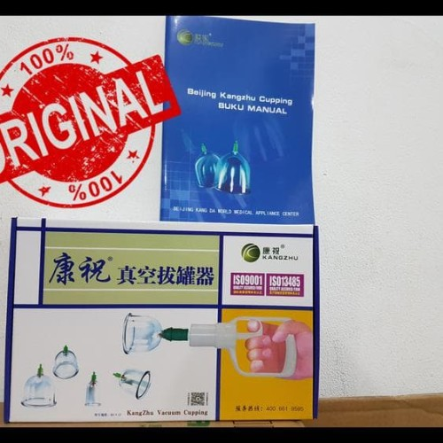 Foto Produk Baru Kop \U002F Alat Bekam Kang Zhu Isi 12 \U002F Kangzhu 12 \U002F Kz dari Jaela Store.ID