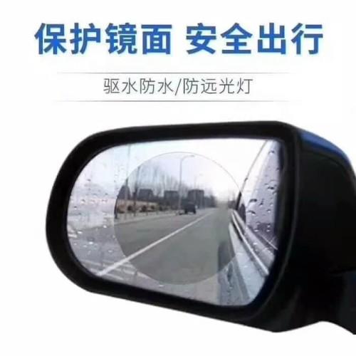 Foto Produk ANTI FLOG KACA SPION MOBIL MOTOR Waterproof Car Protect Anti Air Gores dari mscard