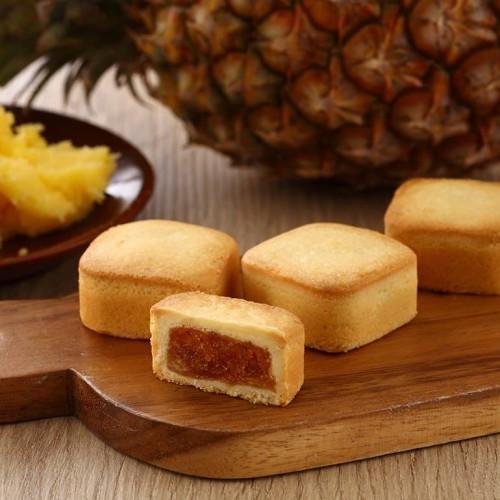 Jual Nastar Taiwan Taiwanese Style Pineapple Cake Pastry By De Paris Bogor Kota Bogor De Paris Bakery Cake Tokopedia