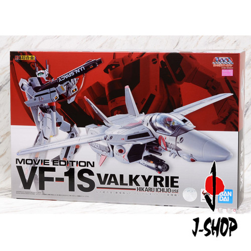 Foto Produk DX Chogokin - VF-1S Valkyrie (Hikaru Ichijyo Use) - Movie Edition dari J-SHOP INDONESIA