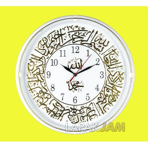 Foto Produk Jam Dinding Esa 549 Gmbr Kaligrafi Quartz Movement Diameter 33cm Besar - Gold dari LapakJamShop