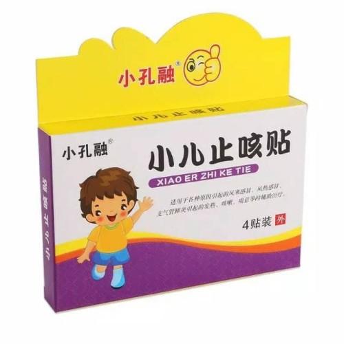 Foto Produk Koyo Batuk Pilek Anak Xiao Er Zhi Ke Tie dari Kenmomshop