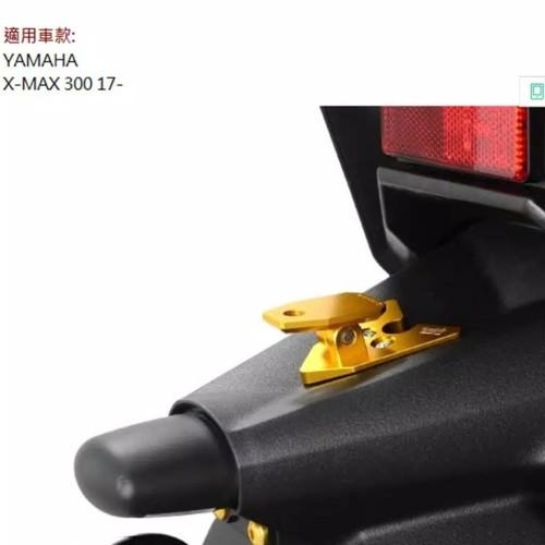 Foto Produk Bracket Belakang Action Cam Gopro Xiaomi Yamaha XMAX dari RumahWine1