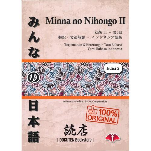 Foto Produk Buku Bahasa Jepang Minna no Nihongo Shokyu II Terjemahan Edisi 2 dari Dokuten Bookstore