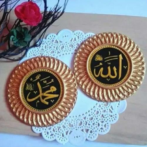 Foto Produk Hiasan mahar lafadz Allah + Muhammad bahan resin warna gold. dari maharpare