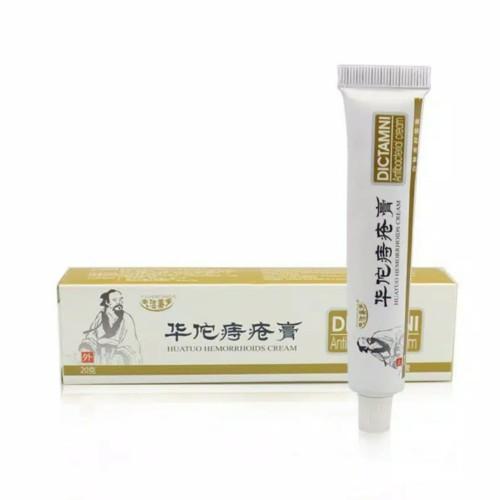 Foto Produk Obat Herbal Anti Bakteri Untuk Anus Wasir Ambeyen dari good_price store 2