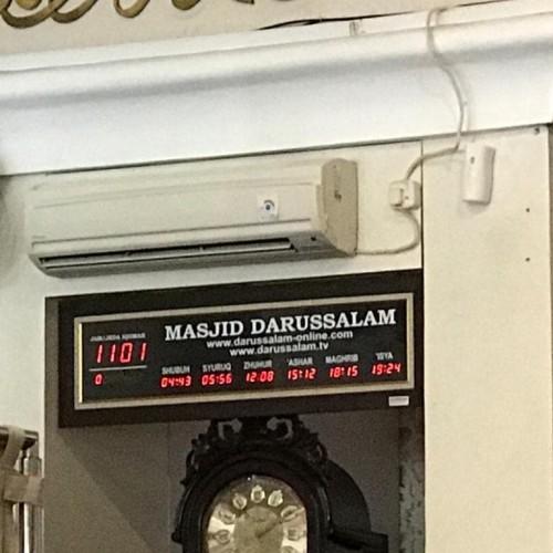 Foto Produk Jam Masjid Digital (104x44cm) Minimalis - Jam sholat Bogor Sekitarnya dari toko jam masjid digital