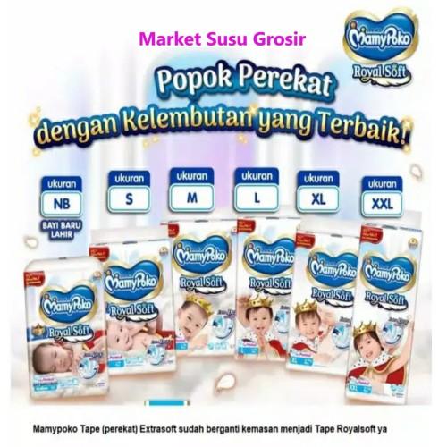 Foto Produk Mamypoko Extra Soft Perekat S 60 / M 56 / L 48 - PEREKAT S 60 dari market susu grosir