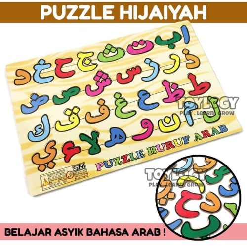 Foto Produk Mainan Edukasi Anak Puzzle Kayu Huruf Hijaiyah Bahasa Arab Wooden dari Toylogy