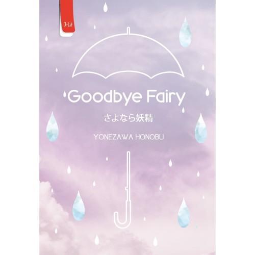 Foto Produk Goodbye Fairy by Yonezawa Honobu dari Penerbit Haru