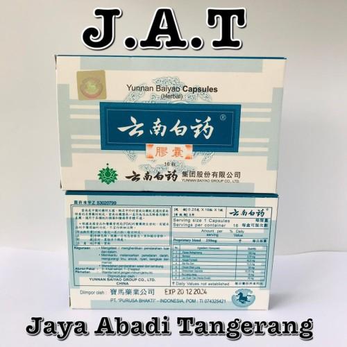 Foto Produk Kapsul Yunnan Baiyao - Obat luka dalam untuk jatuh, PT. Purusa Bakti dari Jaya abadi Tangerang