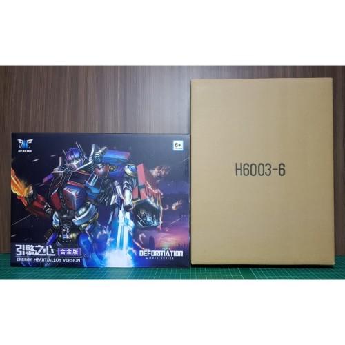 Foto Produk AOYI MECH Optimus Prime H6003-6 Transformers Energy Heart Star Leader dari HSN OL Shop