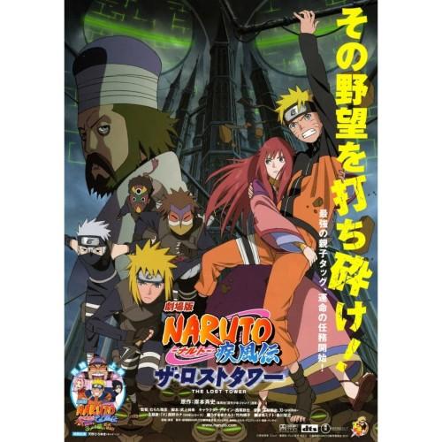 Jual Dvd Naruto Shippuden The Movie The Lost Tower Kab Tangerang Naydu Tokopedia